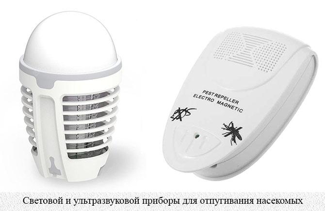 Световые и ультразвуковые приборы от комаров