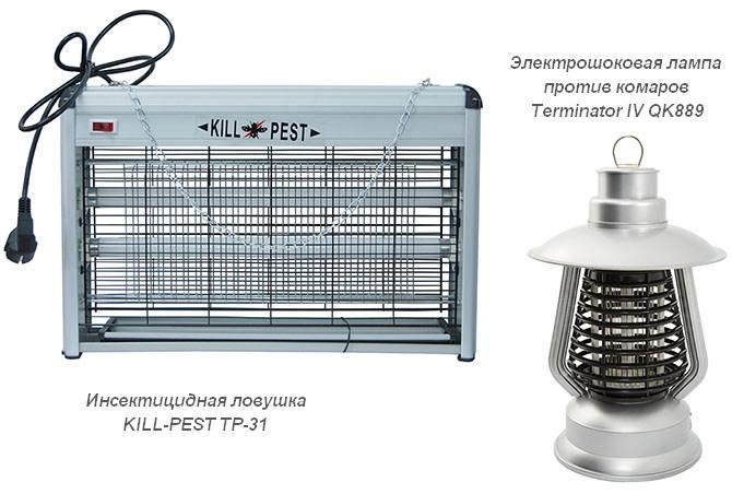 Электрические ловушки против комаров