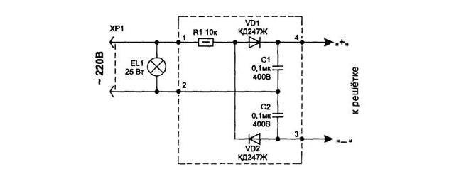 Схема подключения лампы для электрической уличной ловушки