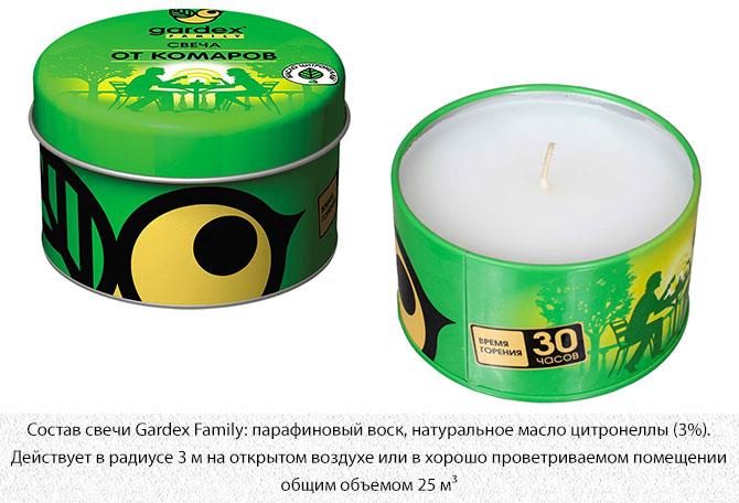 Свеча от комаров Gardex Family
