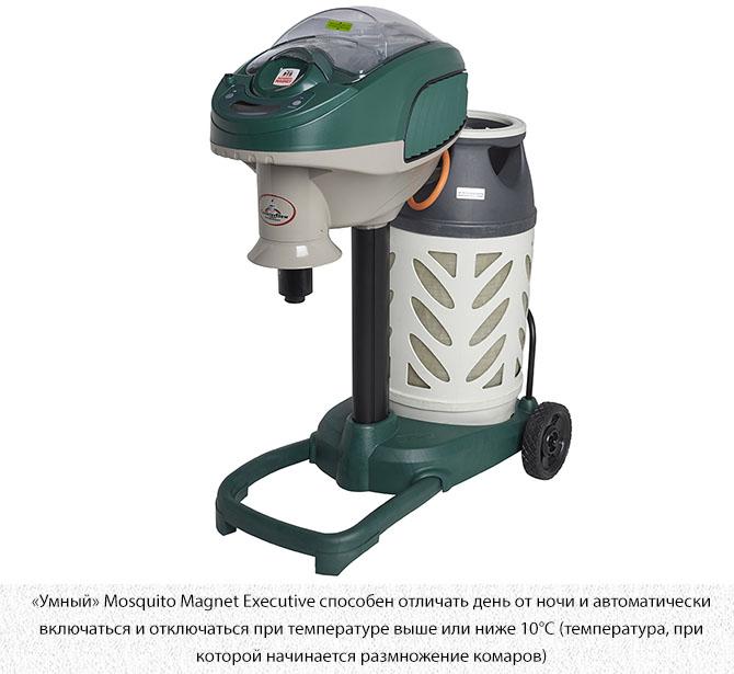 Mosquito Magnet Executive