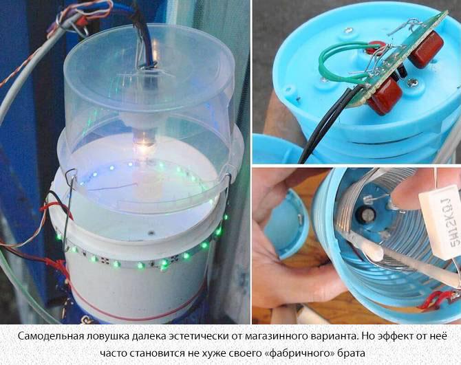 Самодельная электрическая ловушка от комаров