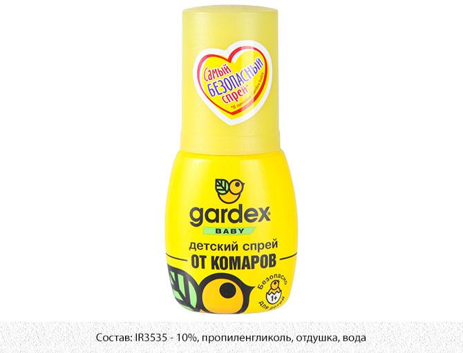 Детский спрей от комаров Gardex Baby