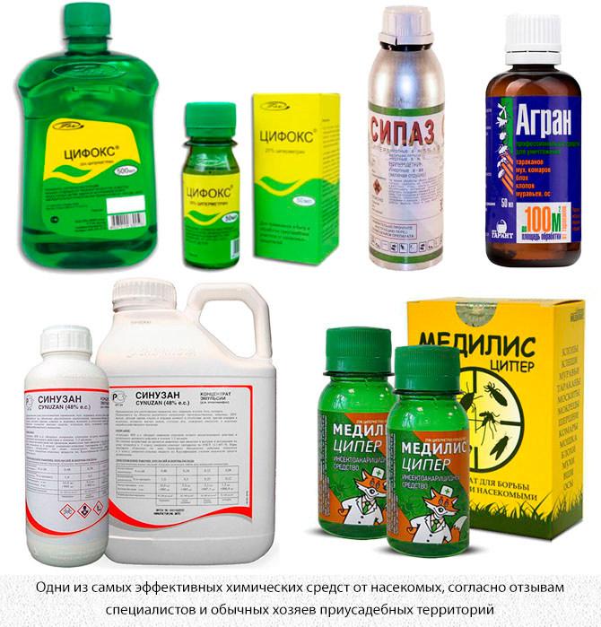 Химические средства для уничтожения комаров и их личинок