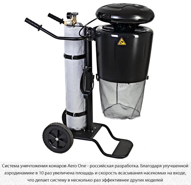 Газовая ловушка комаров Aero One