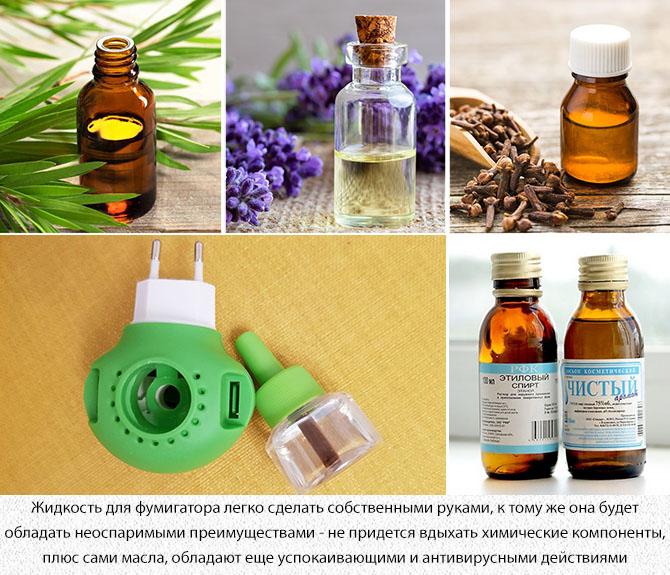Эфирные масла для приготовления жидкости для фумигатора