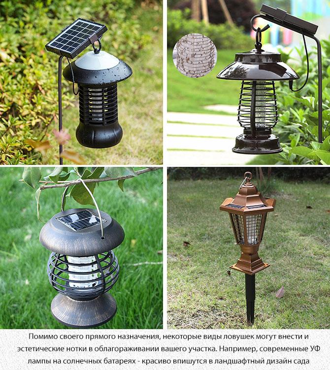Лампы от комаров на солнечных батареях