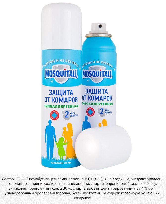 АэрозольMosquitall «Гипоаллергенная защита» от комаров