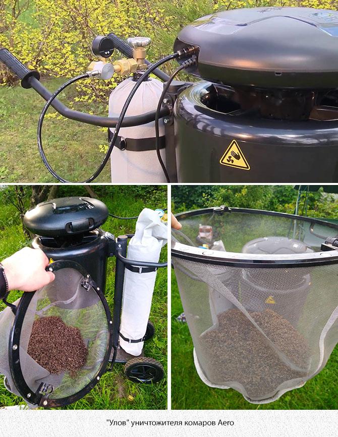 Cистема уничтожения комаров Aero в действии