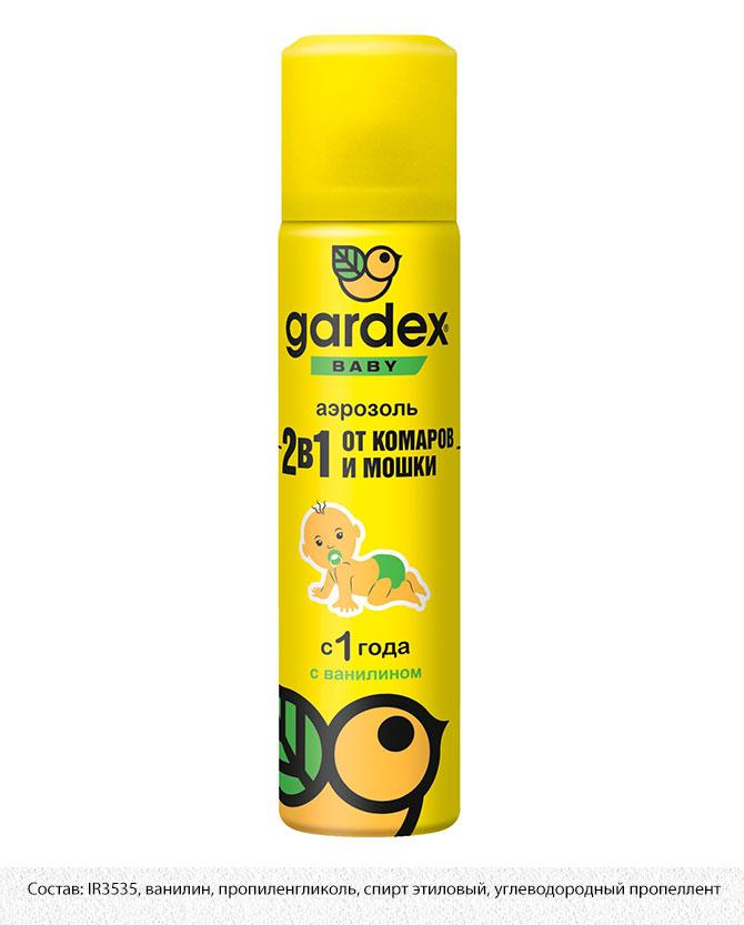 Аэрозоль Gardex Baby для детей от 1 года