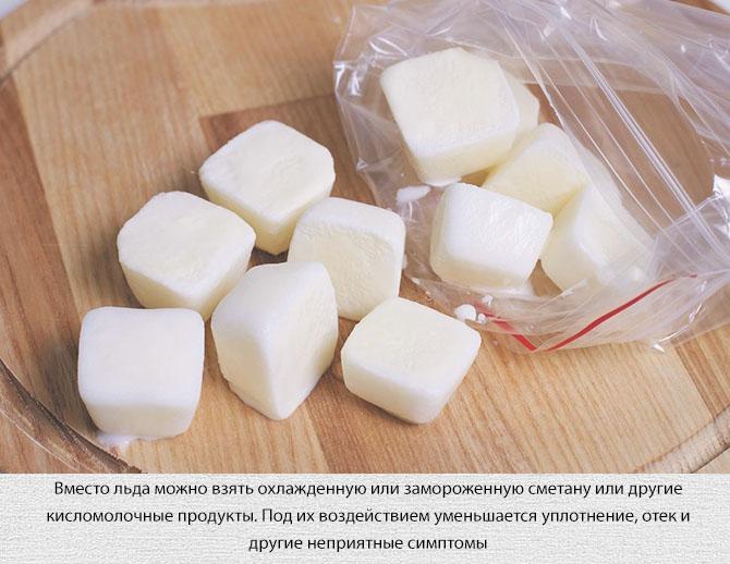 Замороженный кефир для обработки места комариного укуса