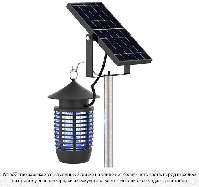 Лампа от комаров ЭкоСнайпер GLT-3
