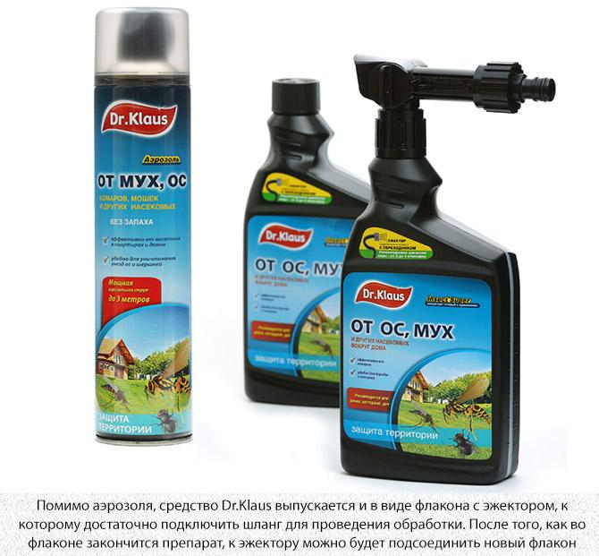 Аэрозоль от комаров Dr. Klaus