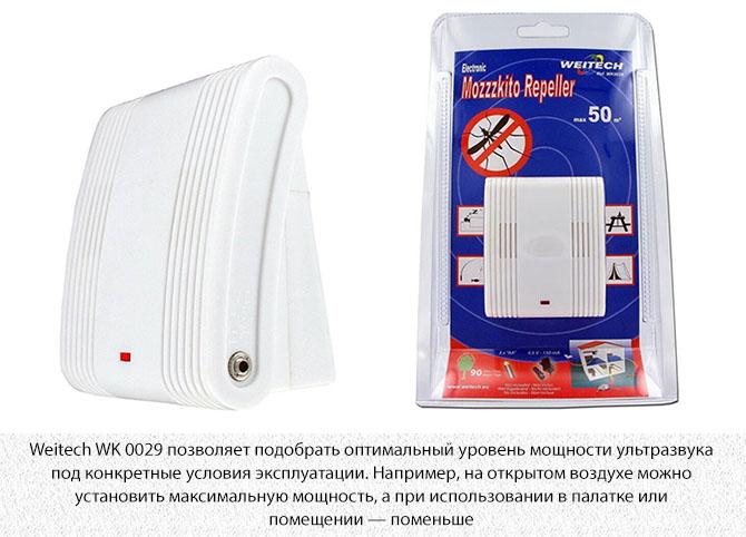 Ультразвуковой прибор от комаров Weitech WK 0029
