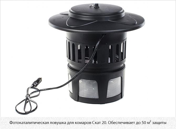 Ультрафиолетовая лампа от комаров Скат 20